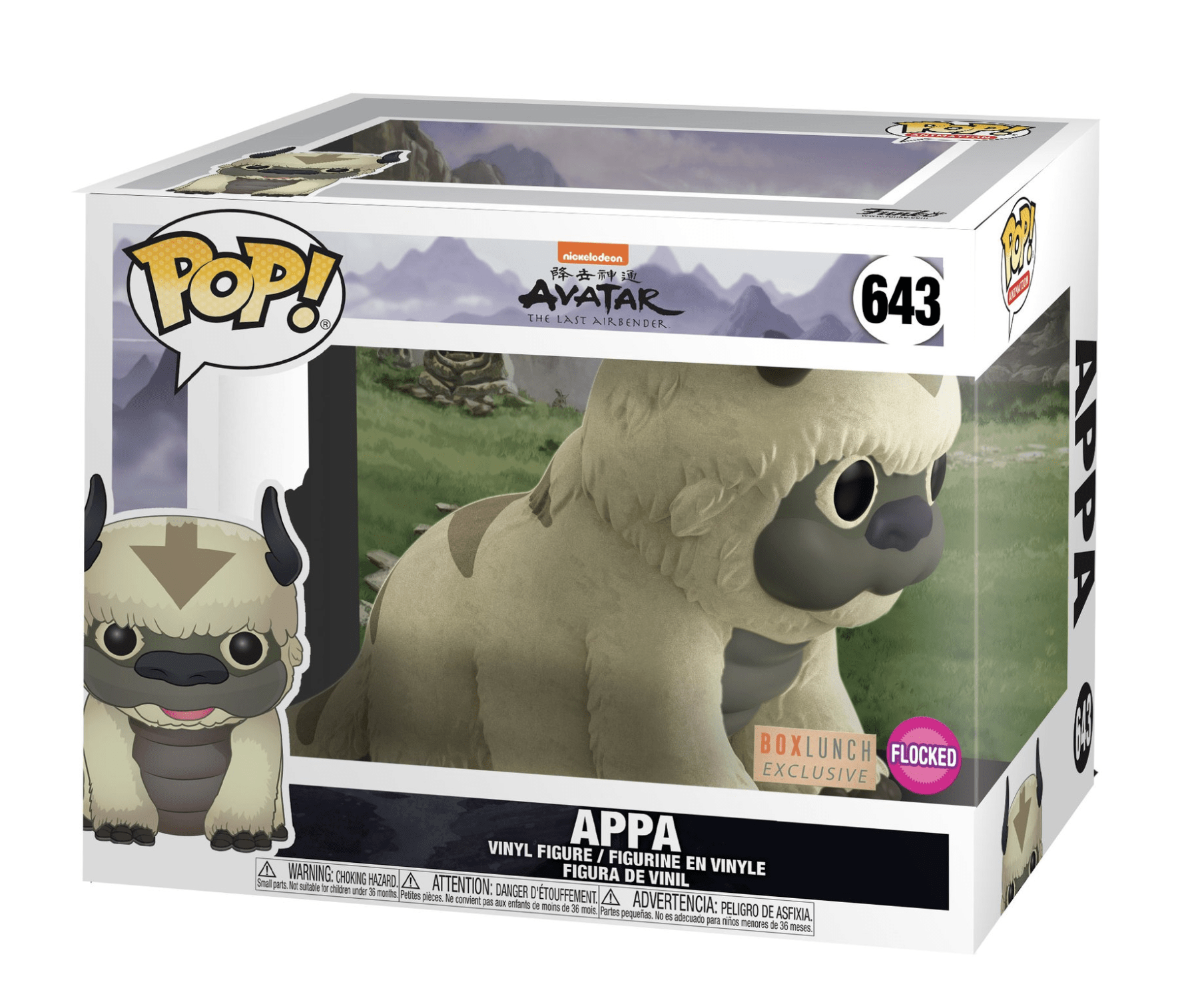 Avatar The Last Air Bender Funko Pop Appa Flocked Boxlunch Exclusive